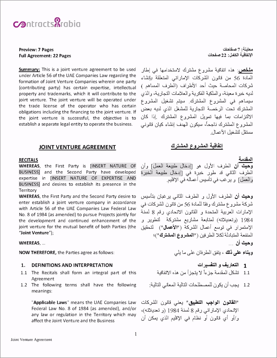 File Joint Venture Agreement UAE Separate Obligations Preview 0021 pdf afiii
