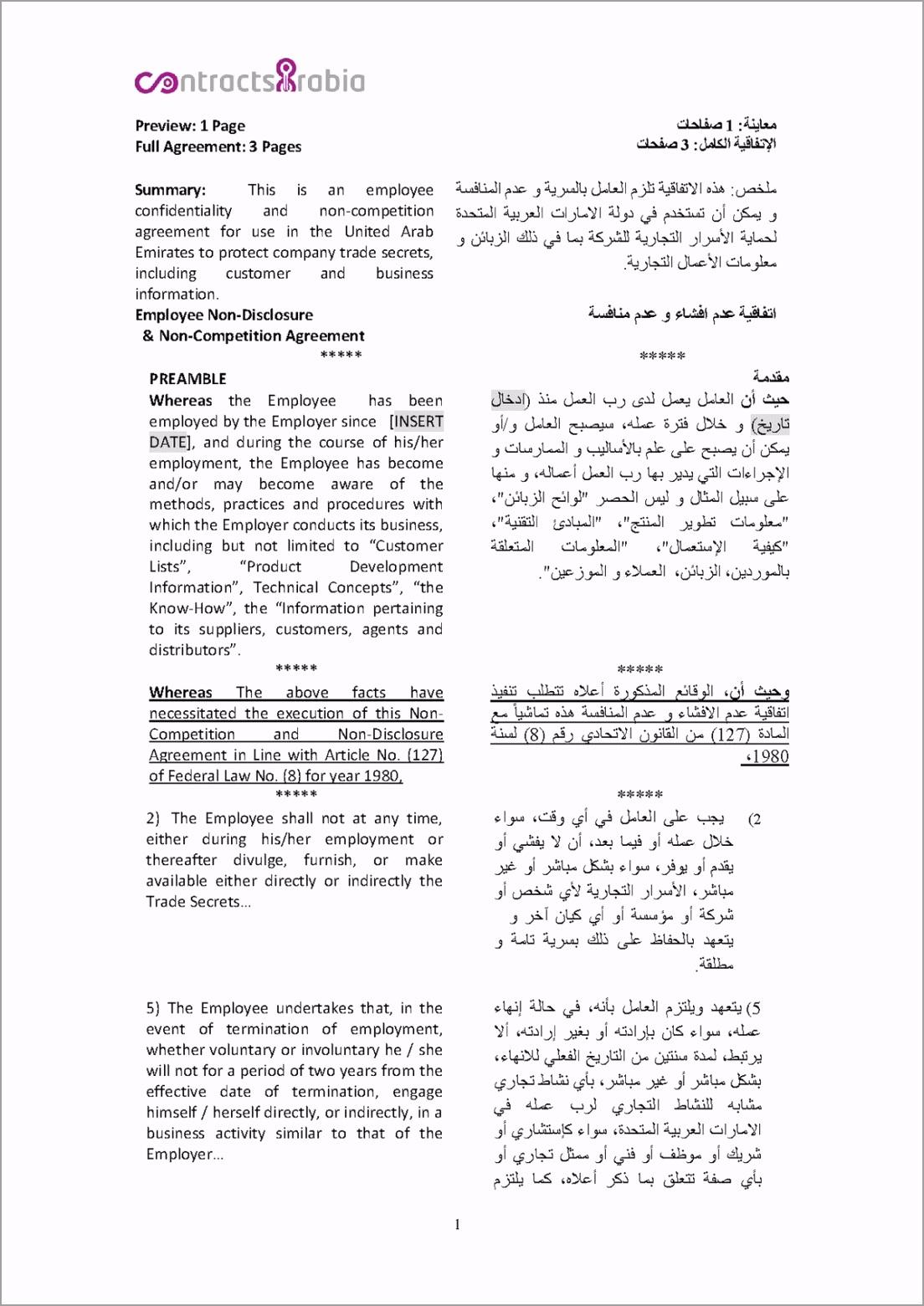 File Employee Non Disclosure Agreements UAE pdf rrwap