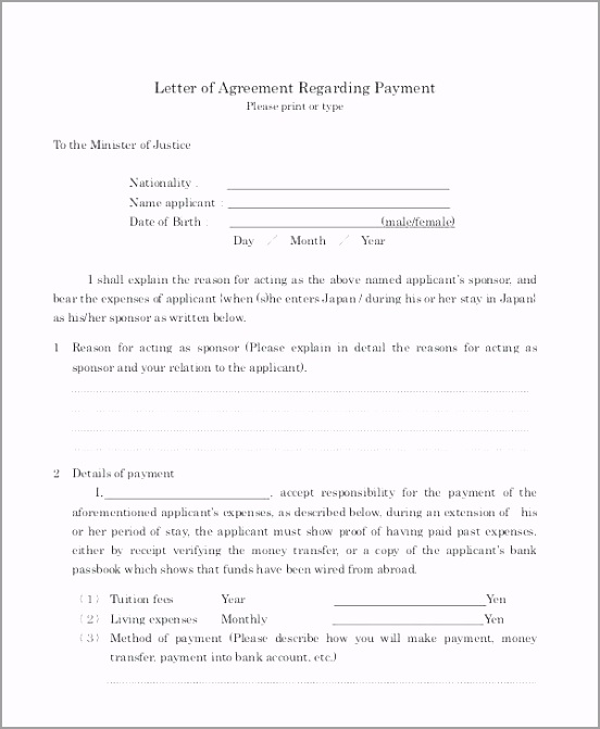 debt payment agreement template settlement sample printable letter debt settlement agreement letter free sample loan application letters doc divorce funny elegant example simple settlement agreement t iirat