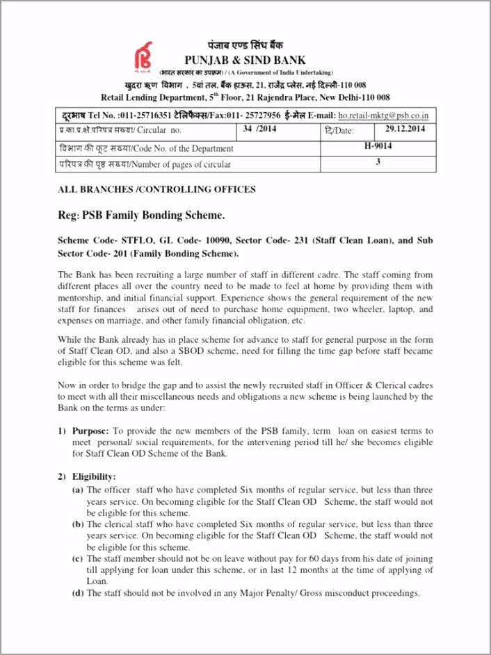 sample loan agreement between family members brilliant private loan contract template awesome private personal loan of sample loan agreement between family members trbto