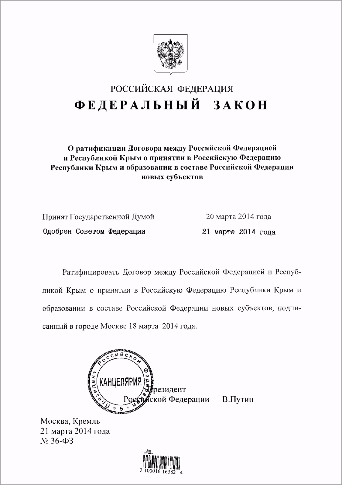 File Federal Law Ratifying the Agreement between the Russian Federation and the Republic of Crimea on Admitting to the Russian Federation pdf eiolo