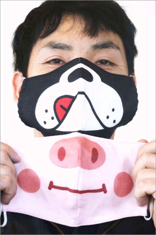 b43dc3d53ae9 masks with animal mouth designs lighten mood amid virus spread aaitp