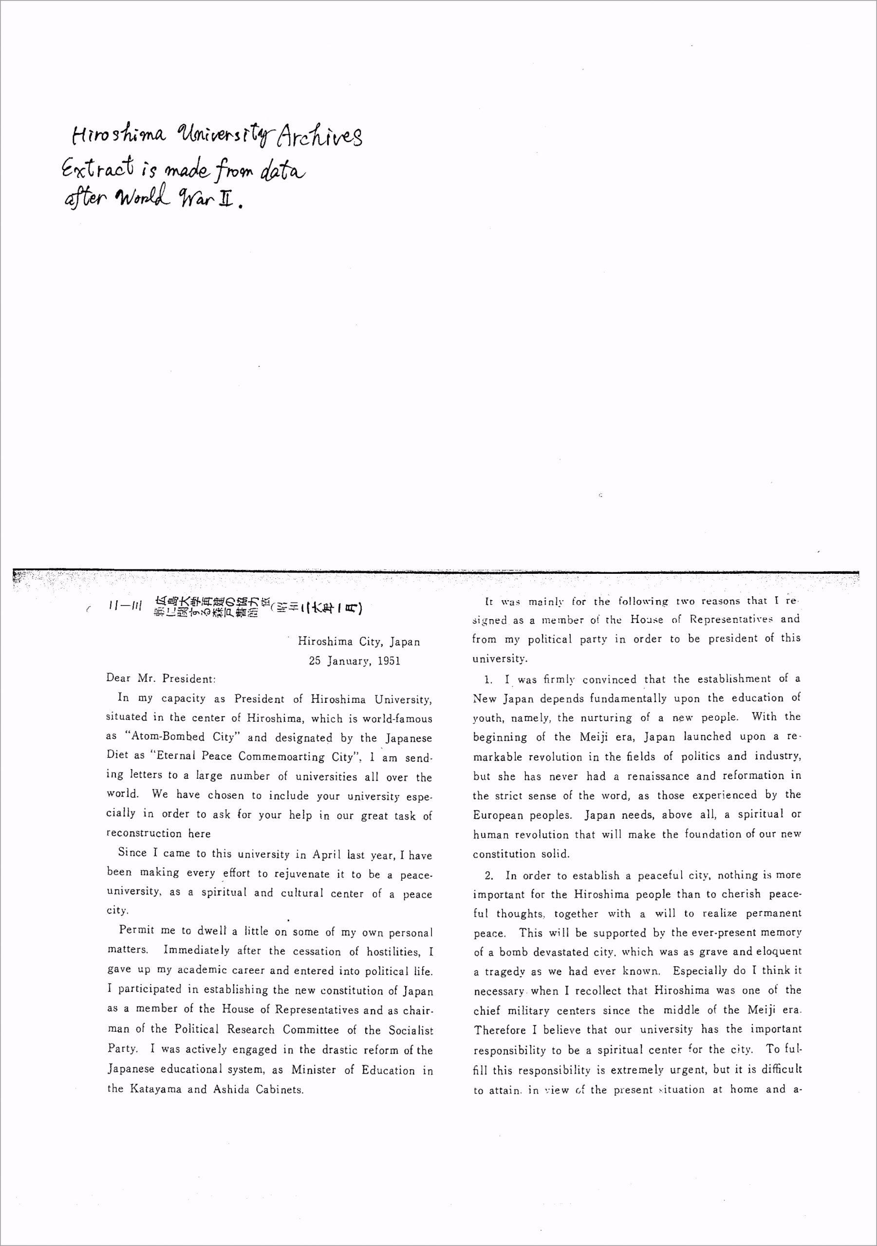 img 0003 page 5 wiepr